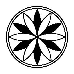 Walser Schtuba